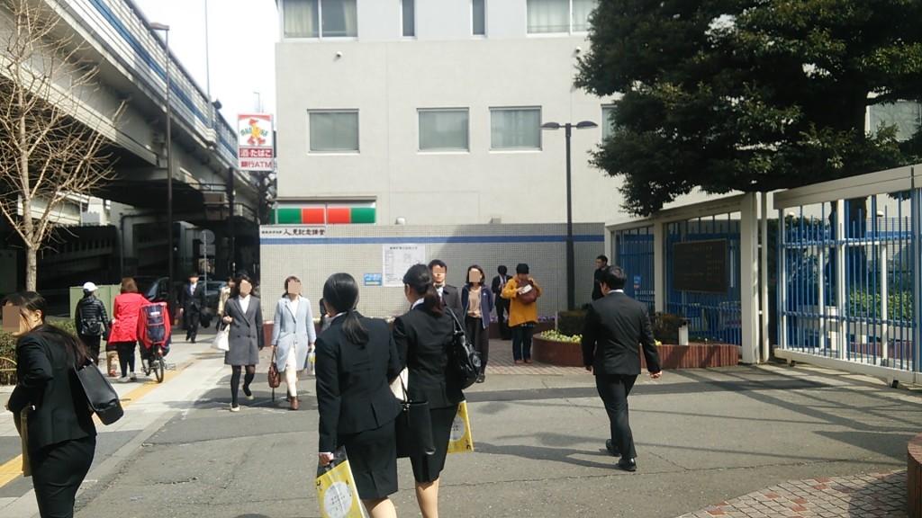 JAGMO 昭和女子大学 人見記念講堂