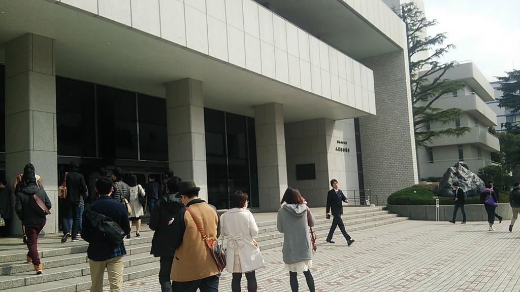 昭和女子大学 人見記念講堂