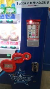 選べる電子マネー自販機