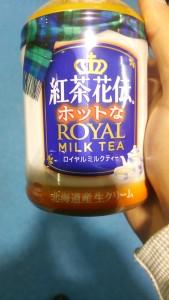 紅茶花伝ホットなROYAL MILK TEA