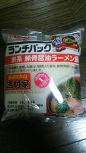 ランチパック家系豚骨醤油ラーメン