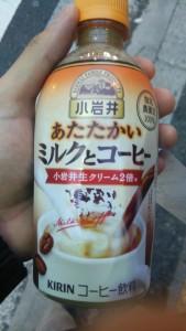 小岩井暖かいミルクとコーヒー