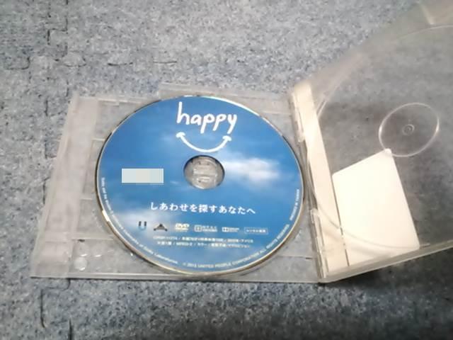 幸福学のドキュメンタリー映画Happy-幸せになる方法が満載 |レビュー・感想