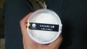 とろける杏仁豆腐