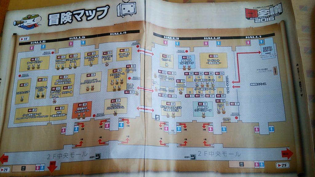 闘会議2016 冒険マップ