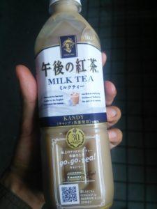 午後の紅茶ミルクティー 裏