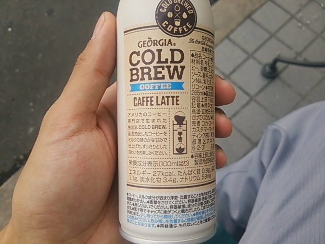 GEORGIA COLD BREW CAFFE LATTE 説明