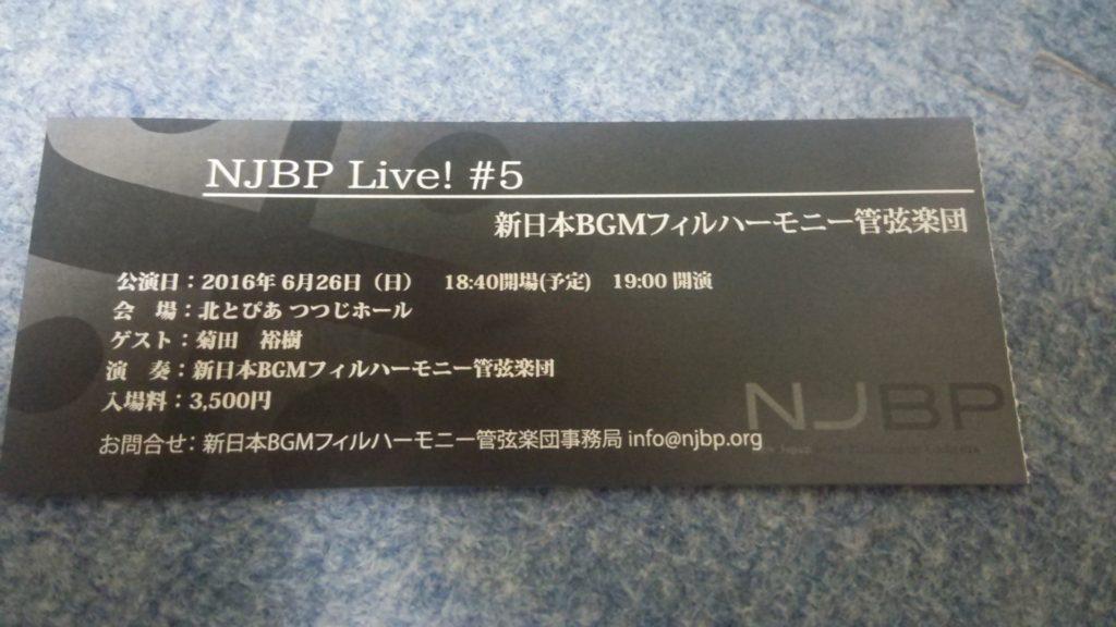 NJBP live #5 チケット