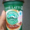 マウントレーニア カフェラテ エスプレッソ 感想 コンビニカップコーヒー飲料