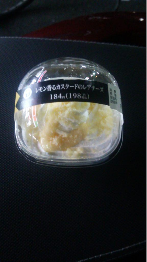 レモン香るカスタードのレアチーズ