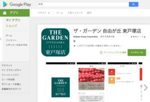 アプリ画面例