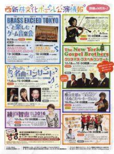 20160919-flyer11