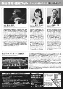 20160919-flyer7