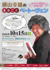 20160919-flyer8