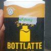 独特なボトルシリーズ。充実の味 ボトラッテ カフェラテ 感想・レビュー