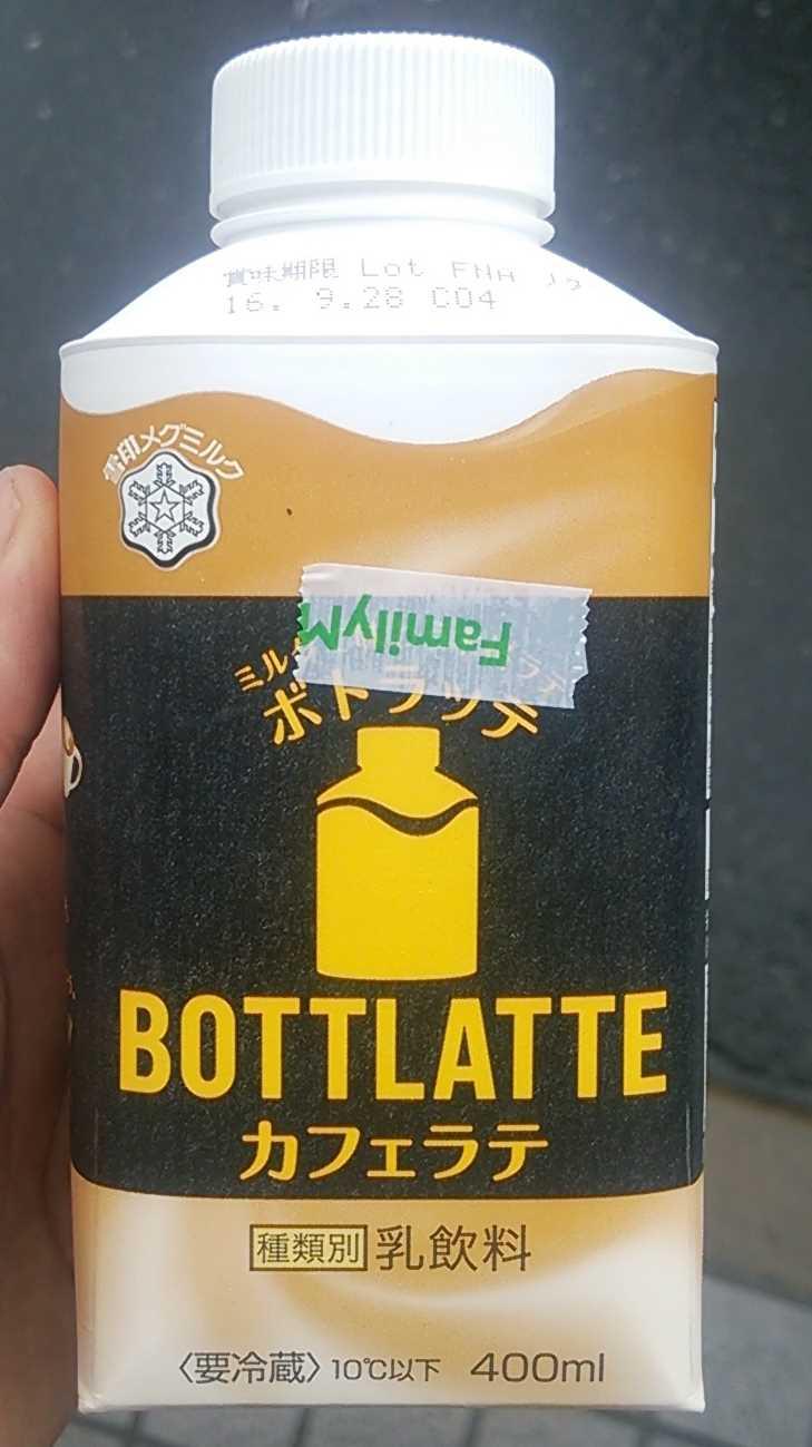 BOTTLATTE カフェラテ