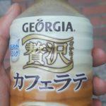 安定の味 カフェラテ まろやかミルク 感想
