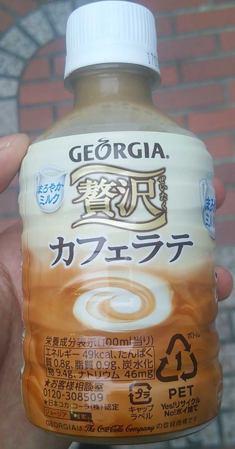GEORGIA 贅沢 カフェラテ