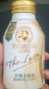 BOSS The Latte