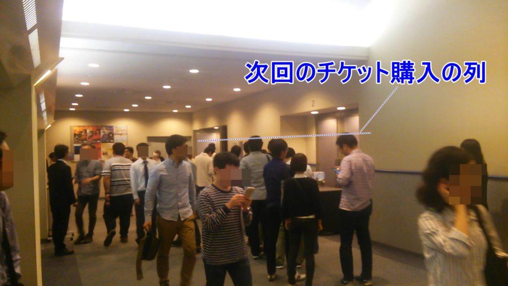 NJBP live #6 休憩