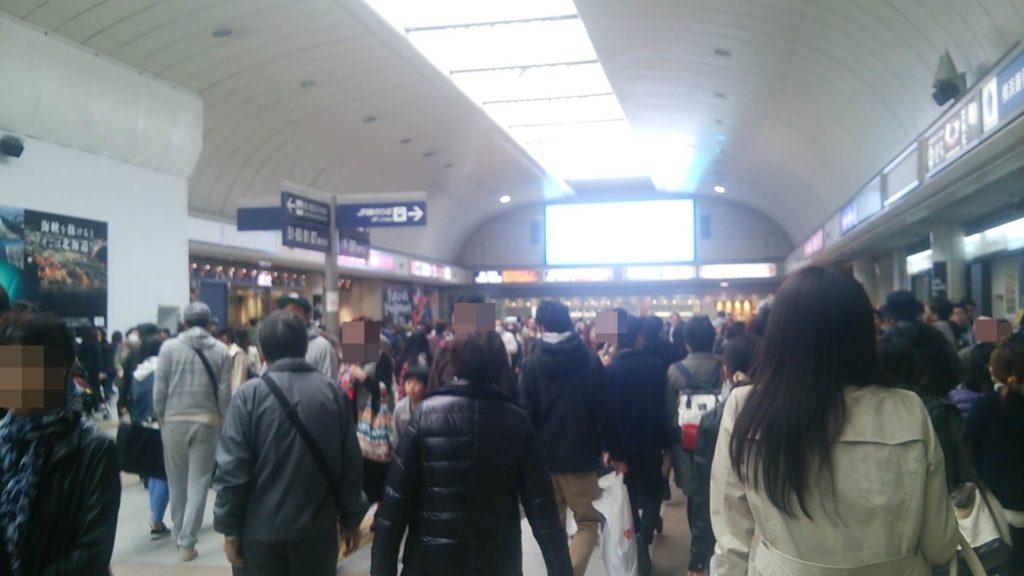 川崎駅改札出たとこ