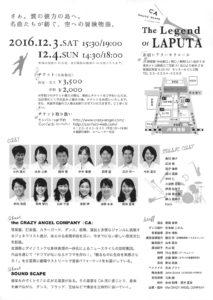 flyer5