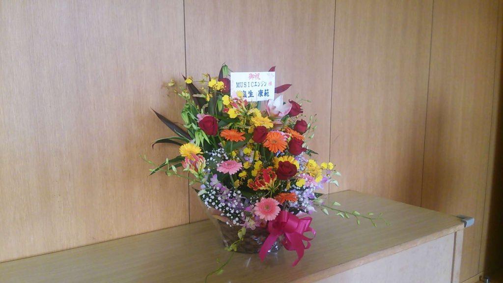 作曲者から花が