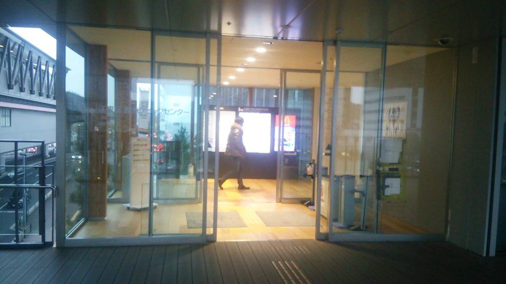 豊洲文化センター2F入り口