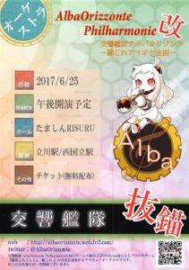 annin_20170115_004