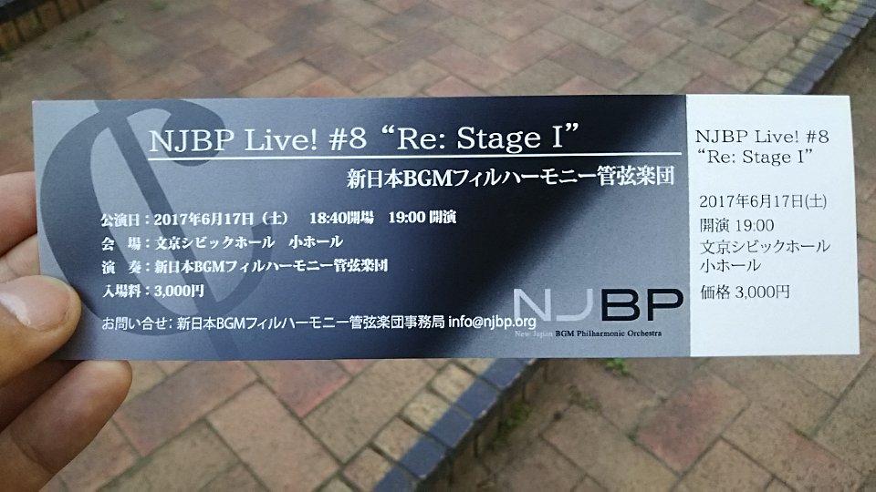 NJBPLV8 チケット