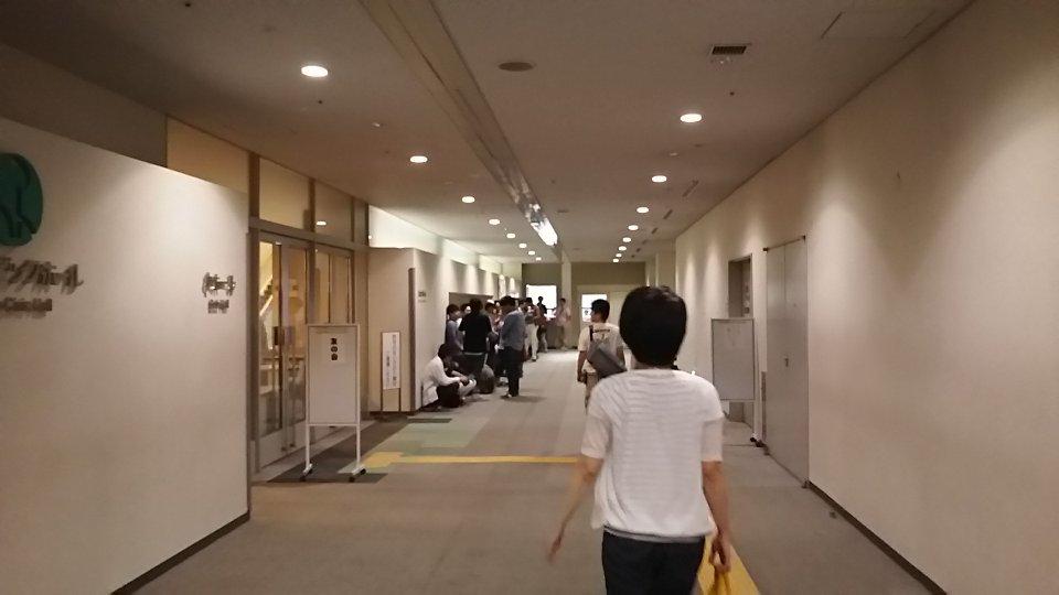 18:05〜10前後(30分前)