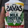 筋トレ後に飲んでみたミルクプロテイン