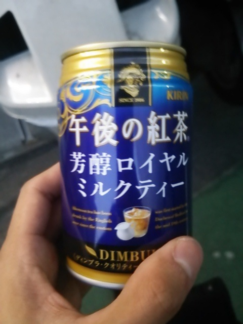温かい時にホット一息 午後の紅茶 芳醇ロイヤルミルクティー レビュー
