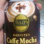 チョコレート感は薄い 新作カフェモカ 飲んでみました